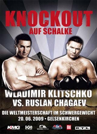 Рекламный плакат на бой Кличко - Чагаев!