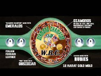 WBC утверил новый титул