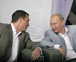 Владимир Кличко в компании Путина и Емельяненко смотрел бои ММА.