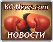 Открывается чемпионат Европы по женскому боксу