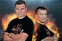 Виталий Кличко vs Томаш Адамек - будет ли бой, решит полиция